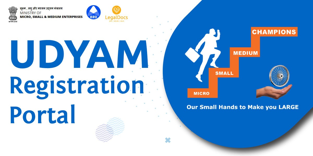 Udyamregistration.gov.in - Government Portal for Udyam Registration Online