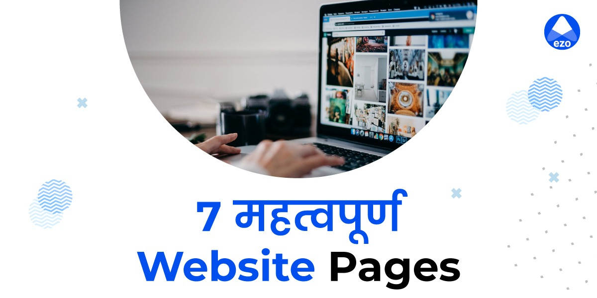 7 Essential Pages Every Business Website Needs - LegalDocs